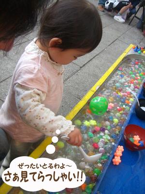 20064asakusa2